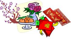 illustrating symbols for chines new year