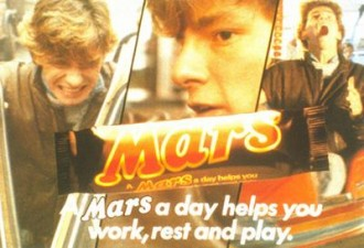 """A Mars a Day helps ypu Work Rest and Play"""